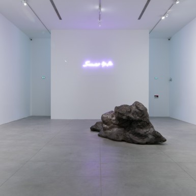 Tracey Emin - Surrounded by You